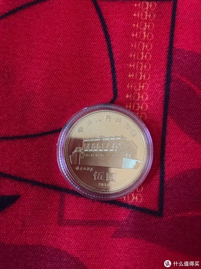 新年宅在家晒钱币1——可流通纪念币(杂)
