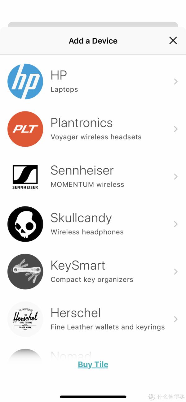 可以看到现在Tile已经不止和KeySmart合作了,还和很多时尚品牌,耳机品牌甚至是惠普电脑合作在他们的产品力嵌入Tile的定位器。