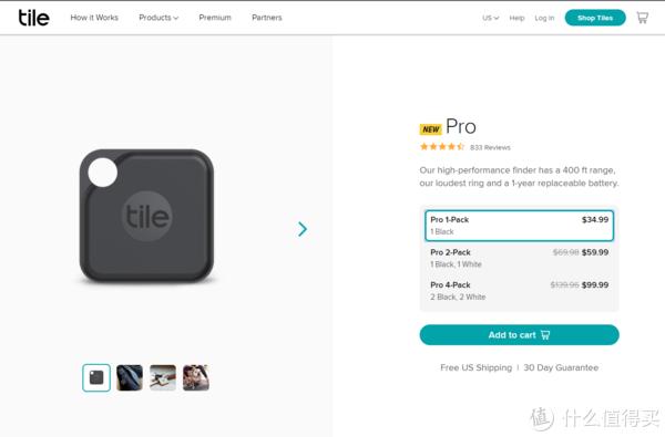 2020 Tile Pro现在只卖35一个,买的多还有优惠