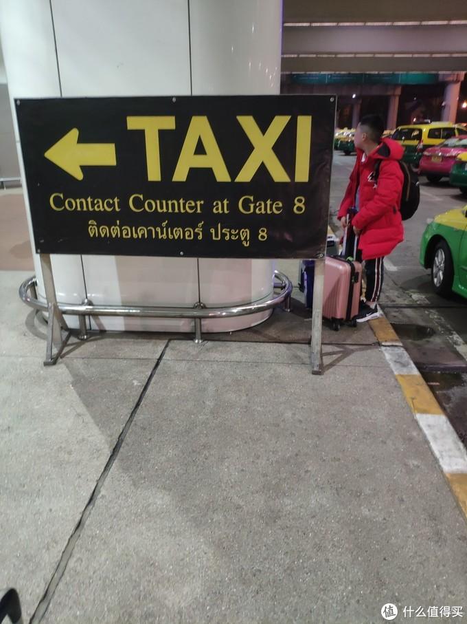 2020 骑行大城 再游曼谷 继续一个人的旅行(附泰国省钱攻略)上