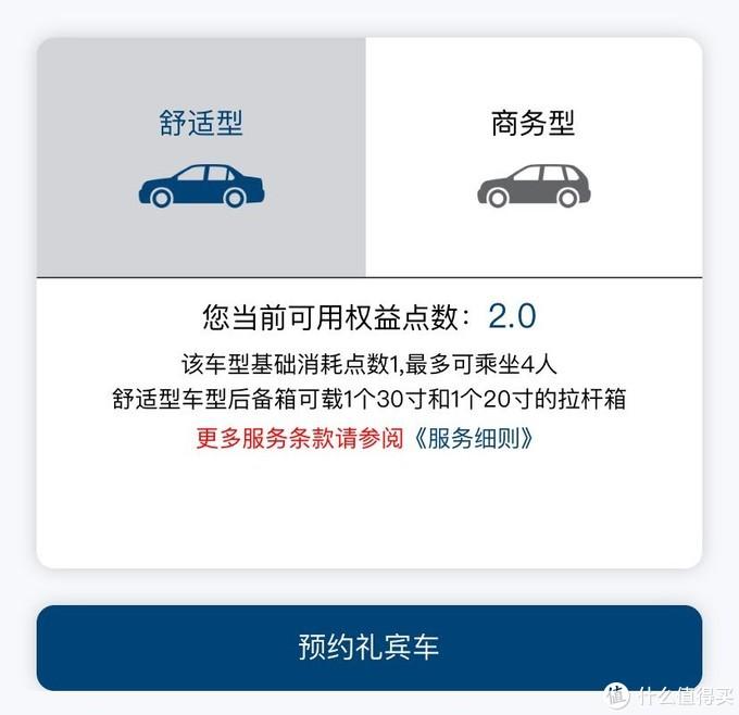 2019繁华落尽,浦发运通白金信用卡总结