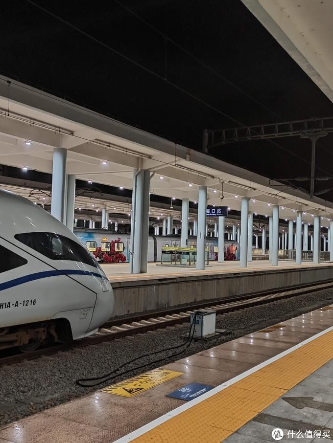 2020年流感季节从上海南站到海南海口火车站软卧的全程经历从出发至到达