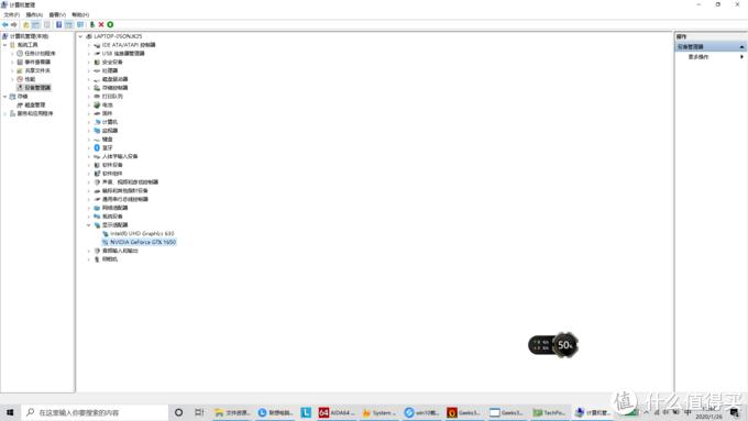 搞定了。方法:右键此电脑——管理——设备管理器——显示适配器——右键要禁用的独显(我这里是GTX1650)——禁用设备。据说开机可以设置,但是我嫌烦,万一我用的170W电源的时候要用独立显卡我还要重启嘛?