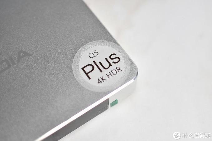 为国家做贡献,宅家看小姐姐 需要一个电视盒子 -----海美迪Q5Plus