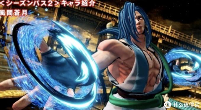 重返游戏:《侍魂 晓》季票2 DLC角色发表