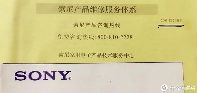 家传老古董,索尼DV HC30E赏析,廉颇老矣 尚能饭否?