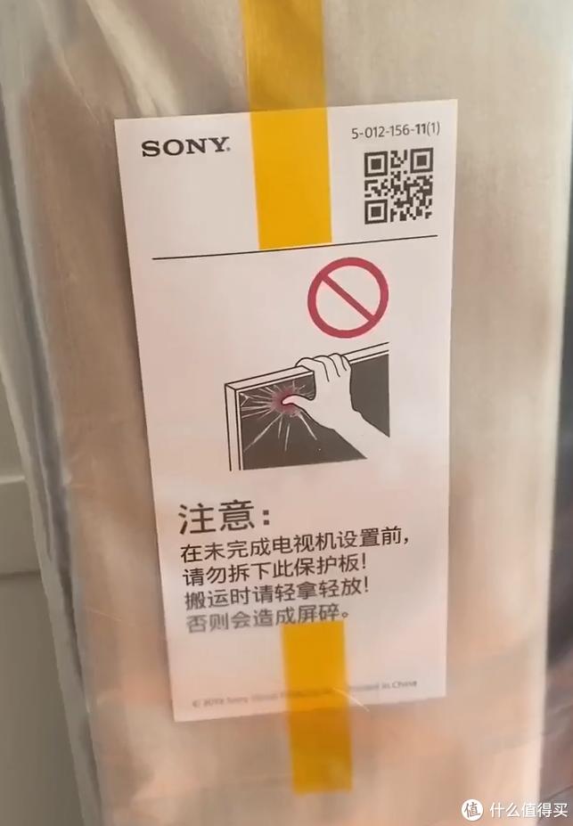 索尼大法好 —— X8500G开箱晒单