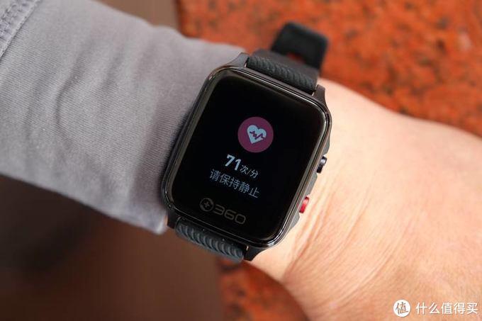 360手表Pro,用科技去关爱与守护老年人