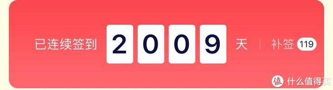"""迟到1年的""""1000day""""约定纪念"""