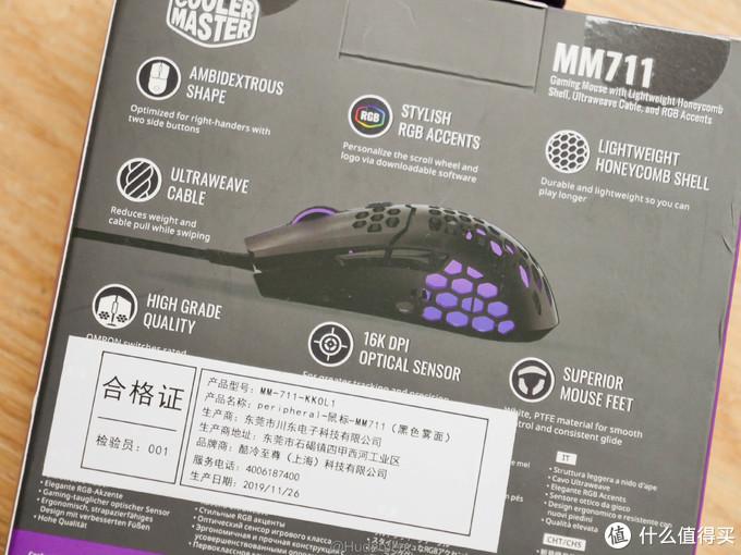着重轻量化,辅以RGB:酷冷至尊 MM711 鼠标开箱