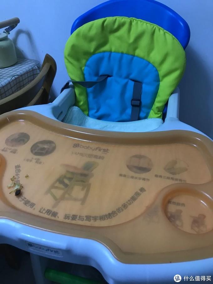 过年啦,宝宝的新餐桌开用了
