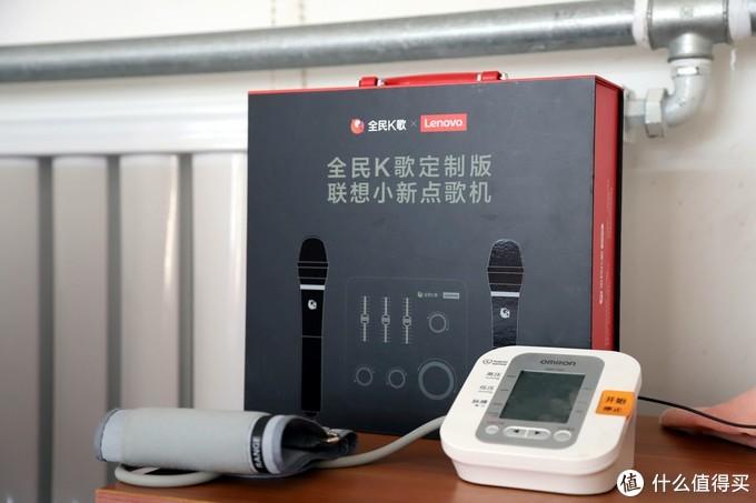 特殊时期给父母找点乐子,联想全民K歌定制版T1家庭KTV套装开箱评测