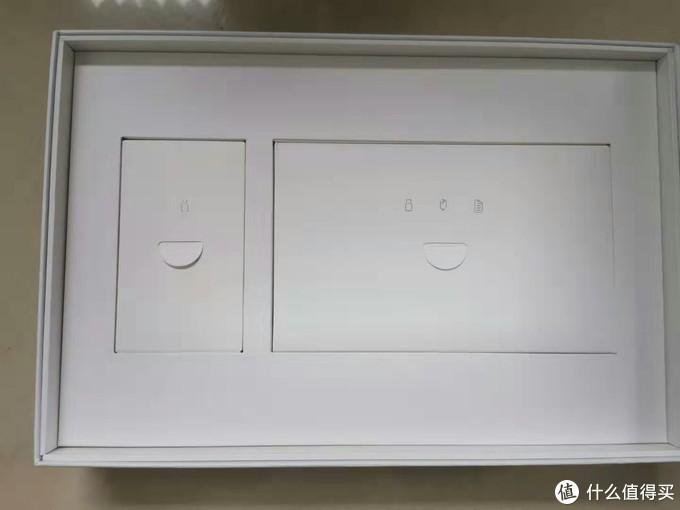 华为MatePad Pro开箱小记