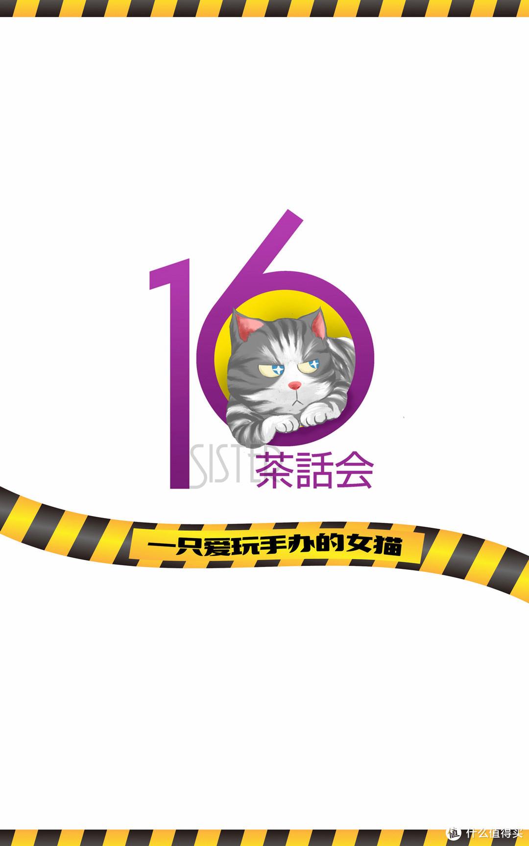 """【16姐老物新玩系列】基纽特种部队的""""鸡尾酒""""组合"""