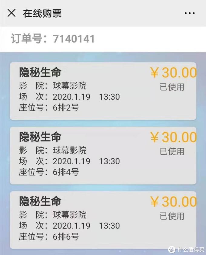 侬好,上海!我来啦!(上)