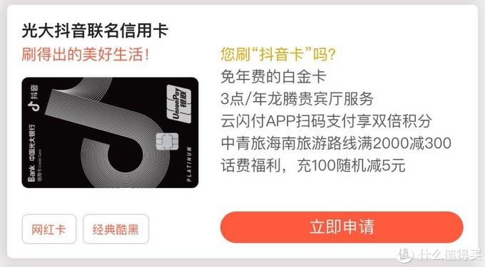 长江后浪推前浪,2020您值得申请的信用卡,光大银行免年费信用卡推荐