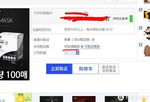 摆脱代购,如何在韩国Gmarket网站上购买KF94口罩直发国内