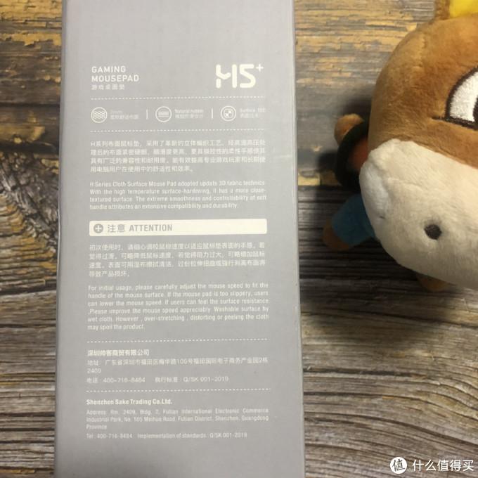 12.9¥的鼠标垫怎么样?真香!— 镭拓(Rantopad)H5+电竞游戏桌垫锁边鼠标垫晒单