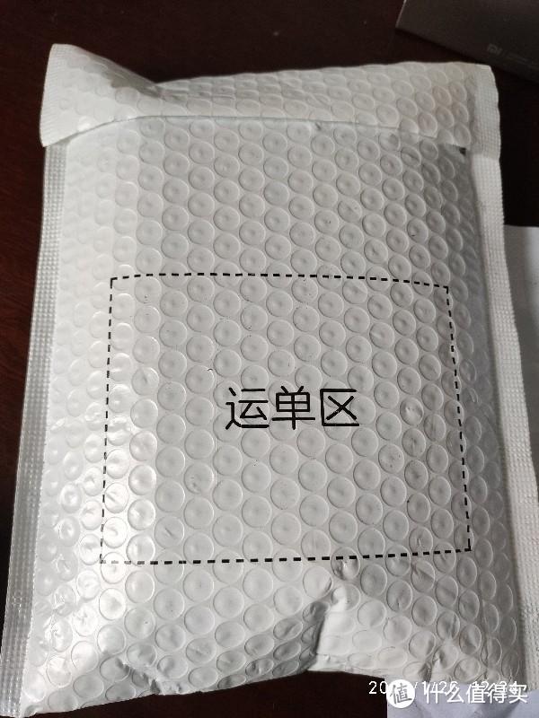 京东的包装还是一如既往的简单