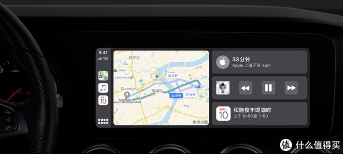 CarPlay车载系统