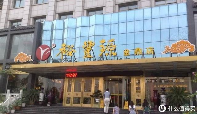 全中国哪里的面最好吃? 河南类烩面最得劲!