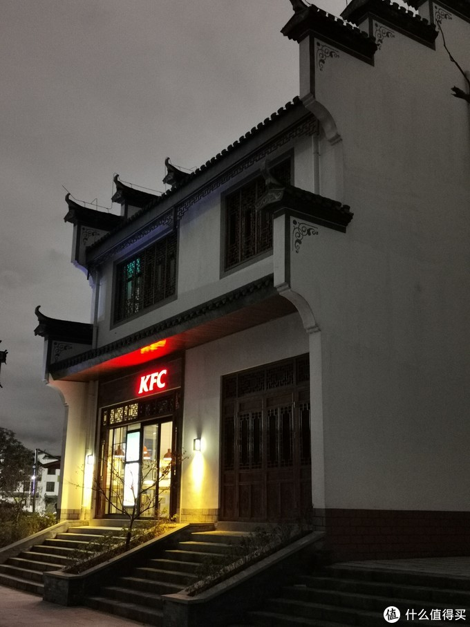 出了景区,这里的KFC都很皖式,嗯,还是那个味