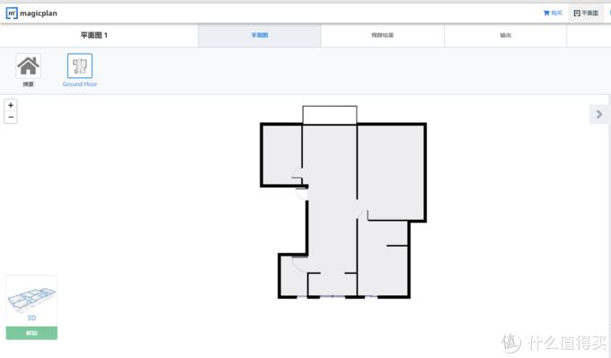 新房规划:智能家居及提前购买商品建议
