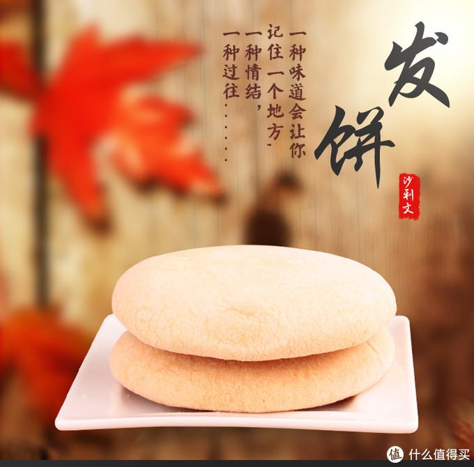 九如斋、沙利文、南北特、稻香村……道听途说糕点江湖的长沙味道!