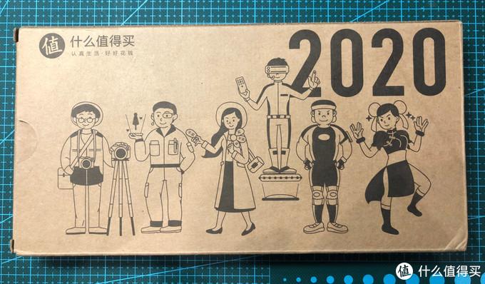 张大妈2020福袋秀
