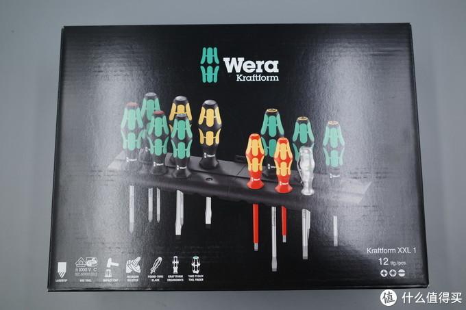 我的2019 Wera 工具入手小结
