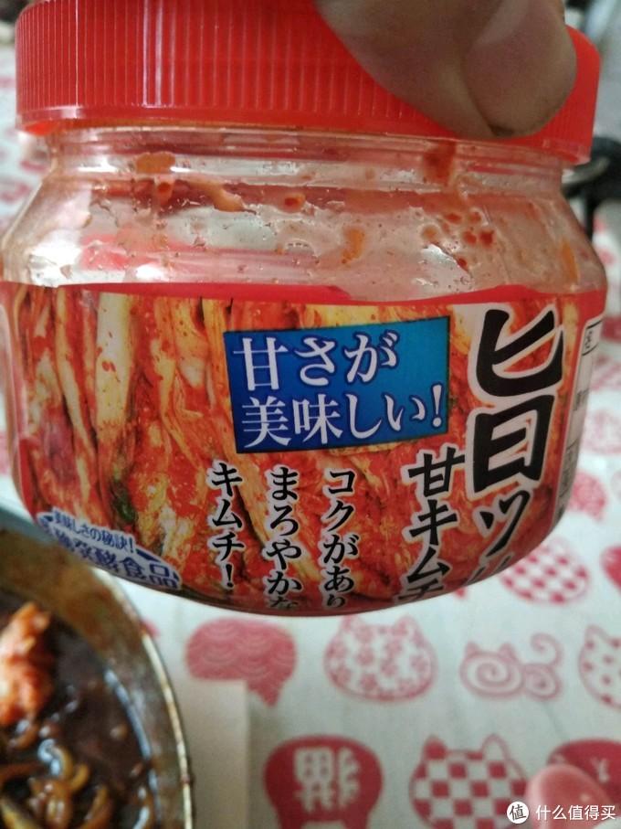 闭门在家吃点啥?购自京东苏宁,韩国进口三养韩式炸酱面试吃体验小结