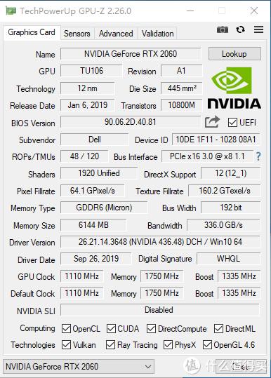 美亚warehouse Alienware外星人M15R1 2060版晒机及解锁显卡90W功耗