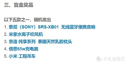 五款都是200左右性价比较高的商品,点击商品可以直接跳转京东购买链接