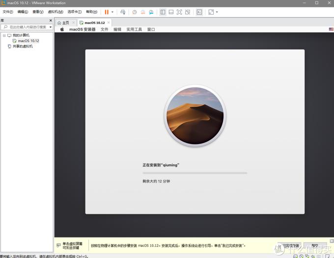 WIN用户如何体验原生MAC系统