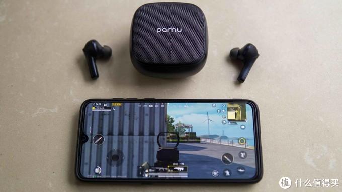不能反向无线充电的长续航通话降噪的耳机不是好的TWS——PaMu Slide使用评测