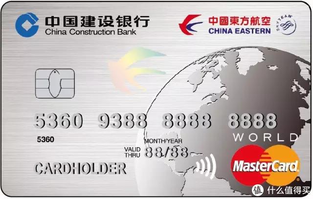 网购返现?出境优惠?餐饮折扣?2020年哪家信用卡好?