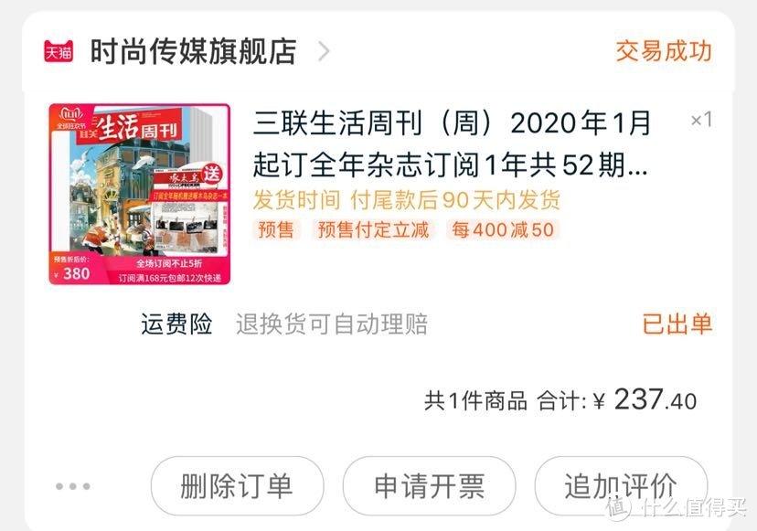 最全33家天猫图书好店全收录:超低价购书指南(中篇)