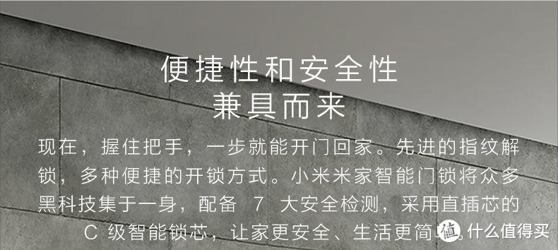 小米指纹锁智能门锁密码锁家用防盗门电子锁小米手机NFC开锁米家