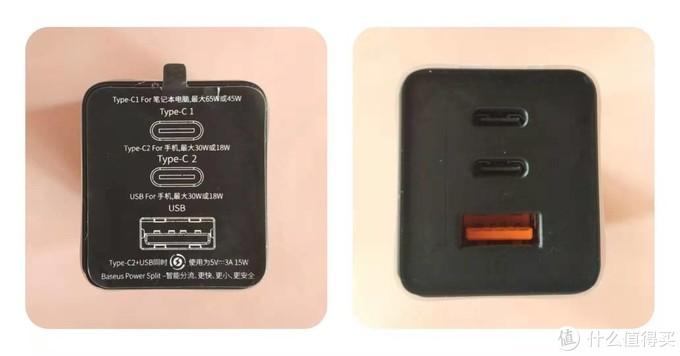 充电线插口