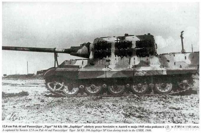 苏联缴获后用于测试的猎虎,注意后方的高射机枪支架