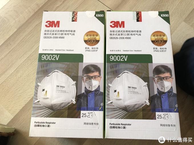 2020年专属年货—考拉海购抢购3M 9002V头戴式口罩(防护级别KN90)