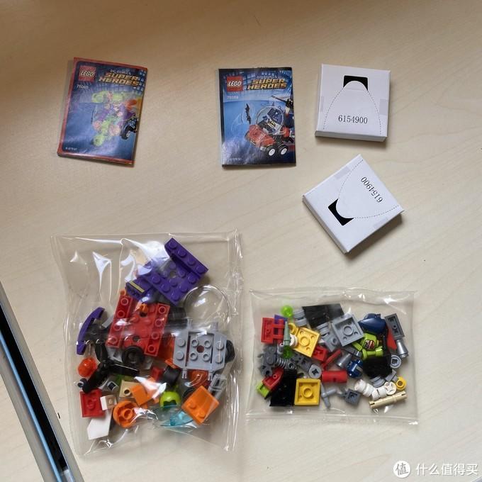 LEGO超级英雄系列76069蝙蝠侠vs飞蛾杀手