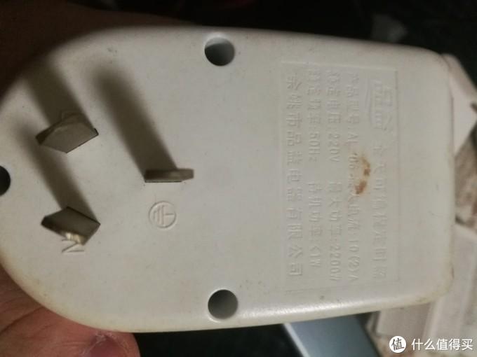 LX-WIFI-02O智能插座拆机测评(附普通插座对比)