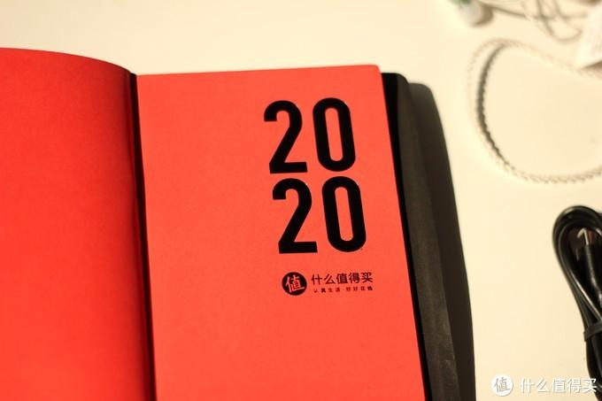 """2020 """"爱你爱你"""" - 张大妈新春大礼包晒单"""
