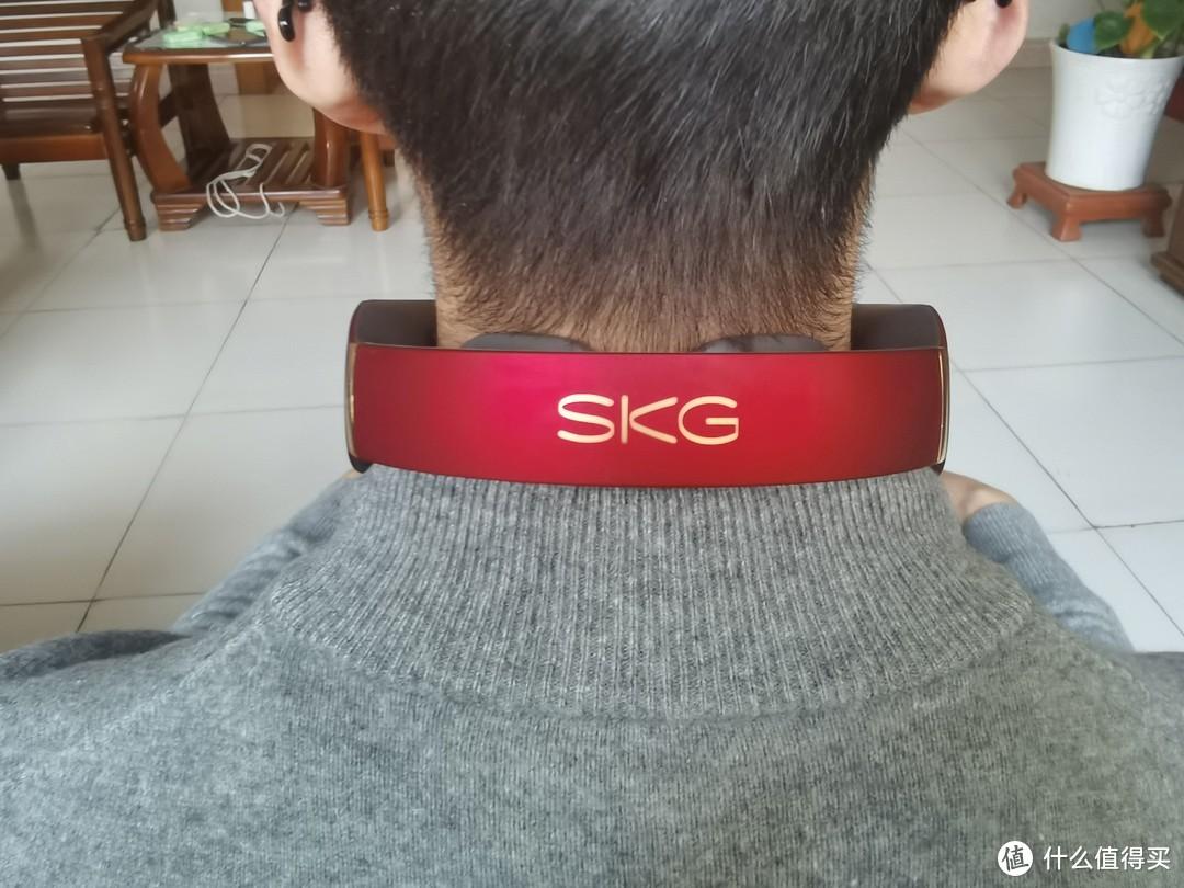 """""""真香""""还是智商税——SKG智能颈部按摩仪4098型宅家体验"""