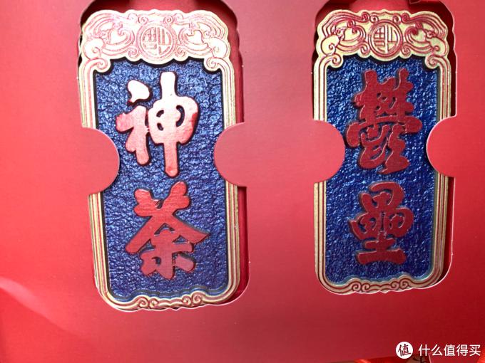 值得买年货礼盒——长安东市庚子年岁朝食礼盒