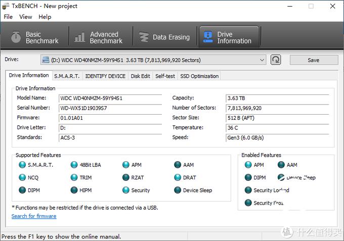金属设计 存储新风尚 西数MyPassport Ultra 4T精英版评测