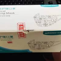 稳健口罩使用评测(无纺布)