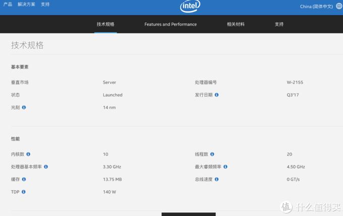 iMac Pro同款10核20线程个人主机筹划,惠普z4g4工作站开箱
