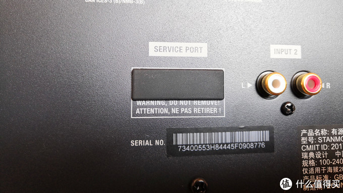 神秘的service port,还有警告:别把这个橡胶垫先掀开,我偏要